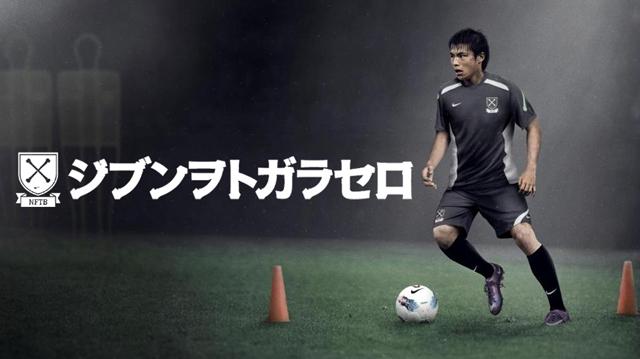 miyaichi_640.jpg