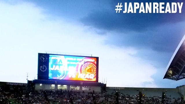 japanready_640.jpg